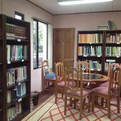 Servicio de biblioteca